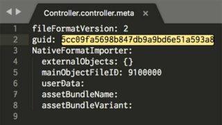 Unityのguidでアセットの参照を調べる【guidとは?】